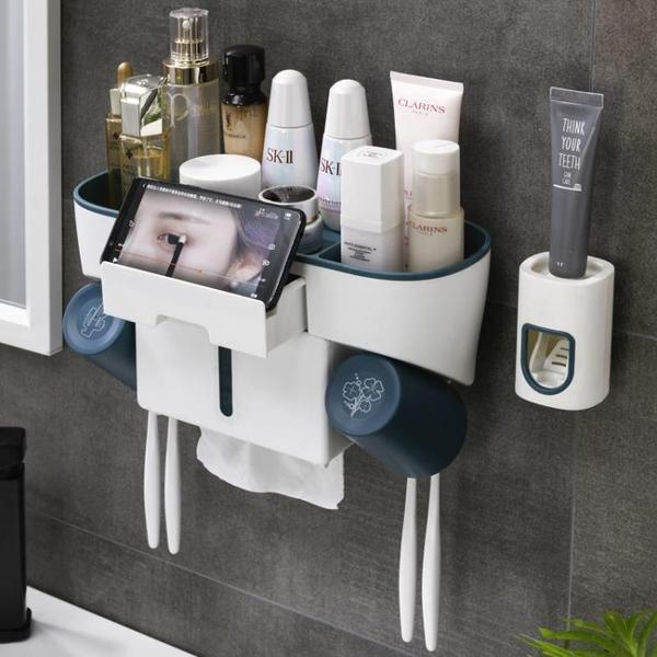 牙刷架 牙刷置物架粘貼免打孔衛生間壁掛吸壁式漱口杯自動擠牙膏器牙具架