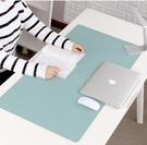 滑鼠墊 辦公桌墊可定制兒童滑鼠學習皮革墊公司年會禮品圖案定制【快速出貨八折搶購】