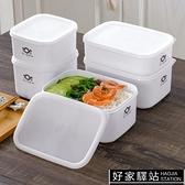 家用廚房保鮮盒塑料密封盒食品級冰箱收納冷藏盒微波爐飯盒便當盒