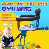 自行車前置兒童座椅電動車前雙支點山地車座椅快拆簡易腳踏母子座igo    易家樂