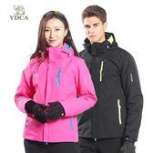 衝鋒衣外套戶外沖鋒衣男女三合一可拆卸兩件套加絨加厚防風外套登山服