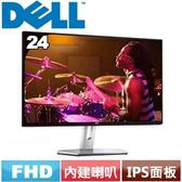 DELL 24型 IPS廣視角液晶螢幕 S2419H-3Y