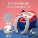 兒童馬桶坐便器便盆家用尿桶如廁訓練神器【創世紀生活館】