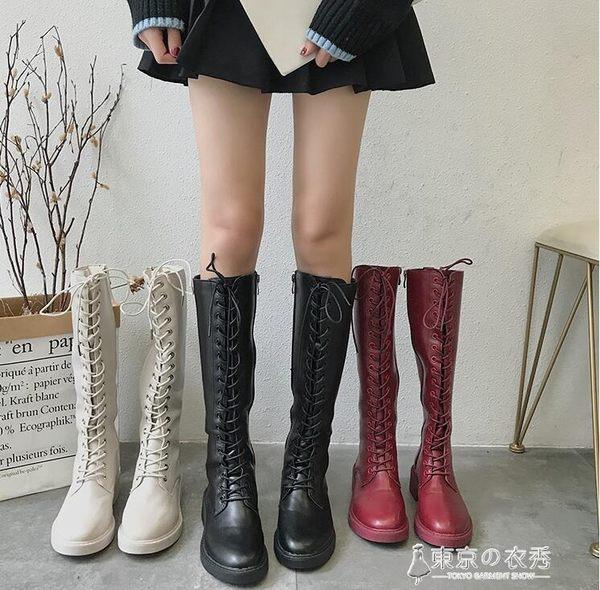 長靴女過膝靴新款秋冬網紅靴子女長筒靴瘦瘦靴平底高筒騎士靴 東京衣秀