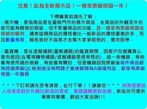 ◤A級福利品‧數量有限◢ SAMPO聲寶HEPA免紙袋吸塵器 EC-HK35CYP