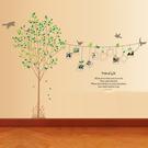 照片牆 Loxin生命樹相片框壁貼