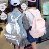 韓版簡約高中學生軟皮校園小清新後背包LJ4137『夢幻家居』