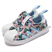 adidas 休閒鞋 Superstar 360 C 粉紅 藍 白 蝴蝶 童鞋 中童鞋 運動鞋 【ACS】 H03233