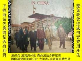 二手書博民逛書店罕見《TRADE.UNION.DELEGATIONS.IN.CHINA》中文名為《工會代表團在中國》,記錄世界工