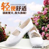 兒童舞蹈鞋學生平底小白鞋