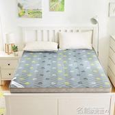 床墊 床墊床褥1.5m床1.8m床榻榻米地鋪睡墊學生宿舍0.9床墊1.2米經濟型 名創家居igo