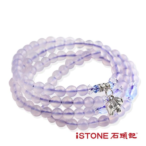 紫玉髓平安珠手鍊-迎財富 石頭記