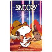 SNOOPY《太空騎士》一卡通
