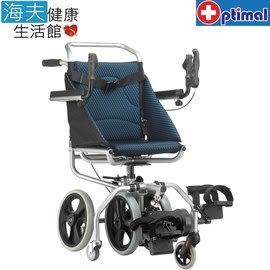 特瑞機械式輪椅(未滅菌)【海夫健康生活館】Optimal Medical 復健型 腳踏 避震 輪椅(OP-PW312)