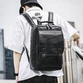 簡約時尚後背包 潮流韓版書包電腦包 潮男皮質雙肩背包 搭扣背包花戀小鋪