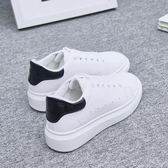 新款小白鞋女韓版厚底運動鞋休閒板鞋