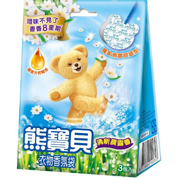 新熊寶貝香氛袋清新晨露香3入【康是美】