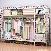簡易布衣柜簡約現代經濟型實木組裝出租房柜子衣櫥省空間igo  卡菲婭