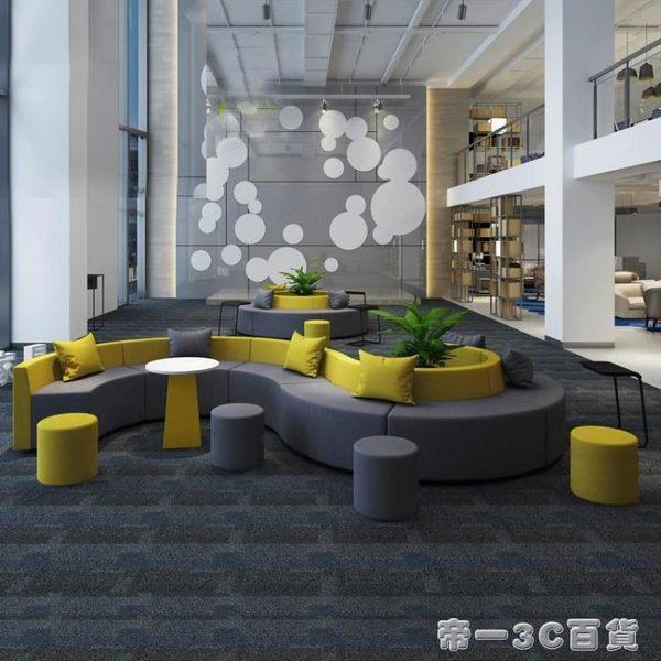 簡易創意辦公室休閑現代簡約會客休息區茶幾組合大廳接待異形沙發 【帝一3C旗艦】YTL