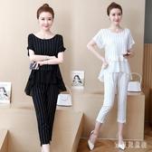 中大尺碼套裝女寬鬆時尚條紋氣質休閒兩件套夏季新款2020潮流女裝 yu12675『寶貝兒童裝』