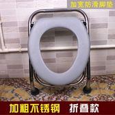 坐便椅老人可折疊孕婦坐便器家用蹲廁簡易便攜式移動馬桶座便椅子第七公社