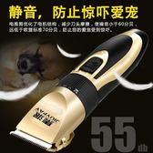 剃毛器 寵物電推剪狗狗剃毛器充電式貓咪泰迪狗毛剃毛機刀工具用品電推子 城市玩家
