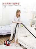 吸塵器吸塵器家用小型大功率手持強力車用大吸力靜音地毯除蟎吸塵機