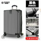 行李箱鋁框網紅ins行李箱拉桿箱旅行箱包密碼皮箱子萬向輪20寸24男女26 爾碩數位3c LX