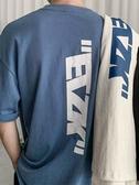 潮牌寬鬆衣服百搭短袖T恤夏季韓版潮流男生中袖上衣 韓國時尚週