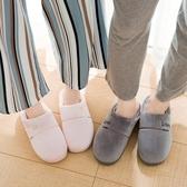 店長推薦 日式室內拖鞋女冬季時尚棉拖鞋創意家用防滑軟底男士情侶家居鞋