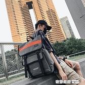 雙肩包男士高中大學生15.6寸電腦背包書包女韓版休閒大容量旅行包【全館免運】