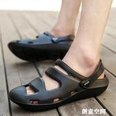 洞洞鞋男涼鞋花園潮流學生懶人男士包頭半拖鞋防滑軟底大頭沙灘鞋 創意新品
