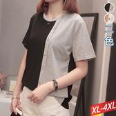 圓領拼色金銀釦上衣(2色) XL~4XL【073242W】【現+預】-流行前線-