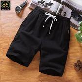 夏季運動休閒多色五分短褲 黑《P3205》