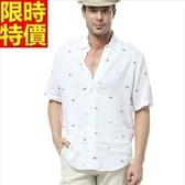亞麻襯衫簡單透氣簡約繡花男短袖上衣67r19 巴黎