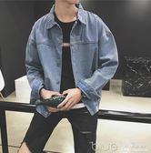 文藝男牛仔外套男裝春秋韓版港風潮流學生寬鬆休閒帥氣男士夾克衫 深藏blue