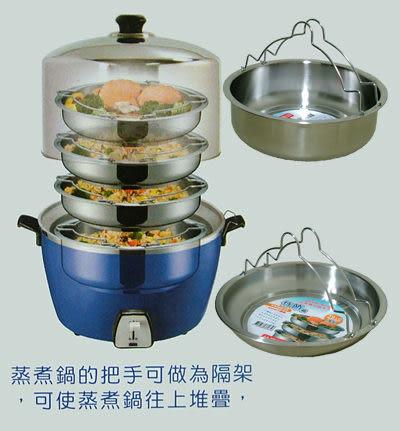 淺型可疊式蒸煮鍋(1入) / 竹節鍋