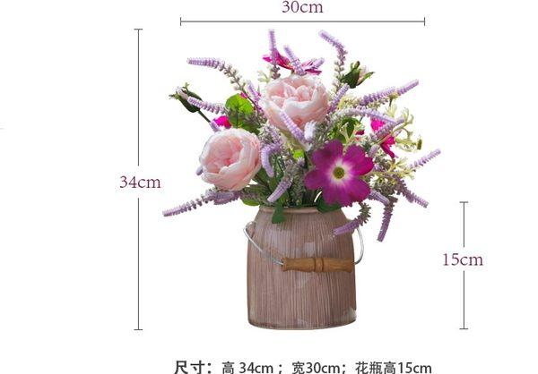 模擬花假花 套裝 花藝 客廳餐桌 裝飾花 花瓶花束 -bri02067