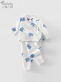 嬰兒衣服春秋季套裝兒童純棉睡衣內衣高腰護肚褲寶寶秋衣秋褲秋裝