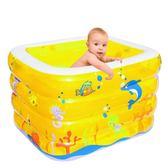 游泳池 新生嬰兒游泳池家用充氣幼兒童寶寶洗澡桶加厚保溫游泳戲水池浴盆 米蘭街頭IGO