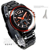 BIBA 碧寶錶 永恆光影三眼多功能日期星期 IP電鍍黑不鏽鋼 藍寶石水晶 贈項鍊 B35BS010M  防水手錶