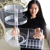桌面梳妝臺整理置物架簡約抖音透明亞克力旋轉化妝品收納盒 3C公社