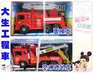 麗嬰兒童玩具館~韓國大生專櫃磨輪工程車-消防雲梯車/交通拖吊車(正韓製)