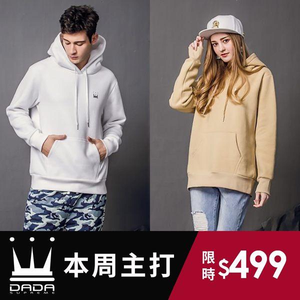 百搭長袖帽T-男女(共12色)