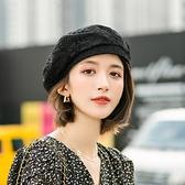 貝雷帽日系畫家英倫復古蕾絲蓓蕾帽子秋季【少女顏究院】
