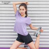 夏季寬松瑜伽服健身房速干跑步運動套裝女性感初學者瑜珈2018新款 AD923『伊人雅舍』