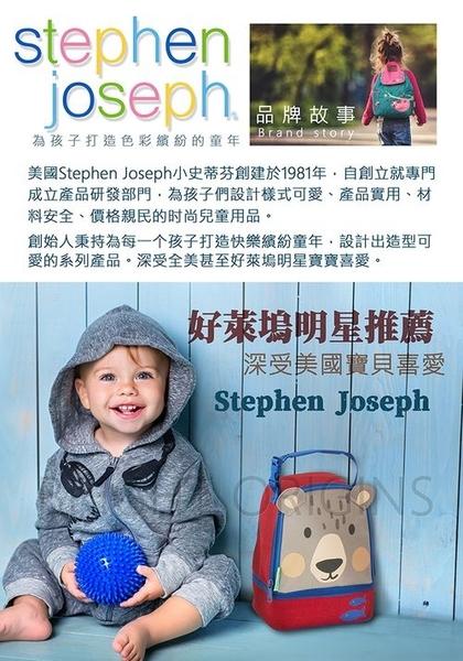 Stephen Joseph 多功能午餐袋(小熊)[衛立兒生活館]