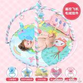 新生兒嬰兒玩具男孩女孩兒童女寶寶3-6-12個月小孩益智0-1歲幼兒5  瑪麗蓮安