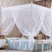 蚊帳簡約三開門白色家用1.2米1.5m1.8m2m床單人雙人落地文帳防蚊WY【萬聖節全館大搶購】