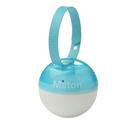 Milton米爾頓 - 攜帶式奶嘴消毒器 (淺藍)